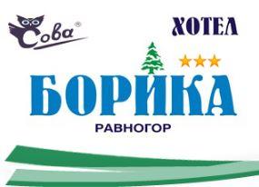 Boryka Family Hotel, Ravnogor